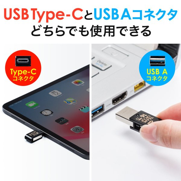USBメモリ Type-C 64GB タイプC USB3.1 Gen1(即納)|sanwadirect