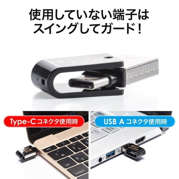 USBメモリ Type-C 64GB タイプC USB3.1 Gen1(即納)|sanwadirect|03