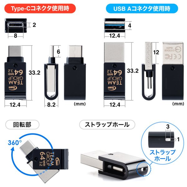 USBメモリ Type-C 64GB タイプC USB3.1 Gen1(即納)|sanwadirect|07