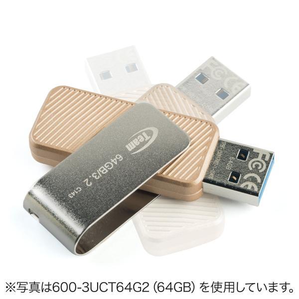 USBメモリ 128GB USBメモリー USB3.0(即納)|sanwadirect|02