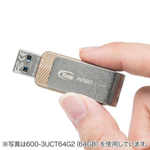 USBメモリ 128GB USBメモリー USB3.0(即納)|sanwadirect|03