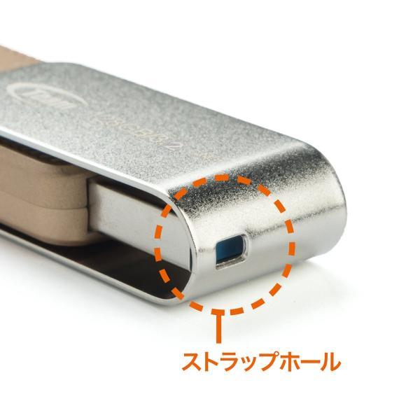 USBメモリ 128GB USBメモリー USB3.0(即納)|sanwadirect|04