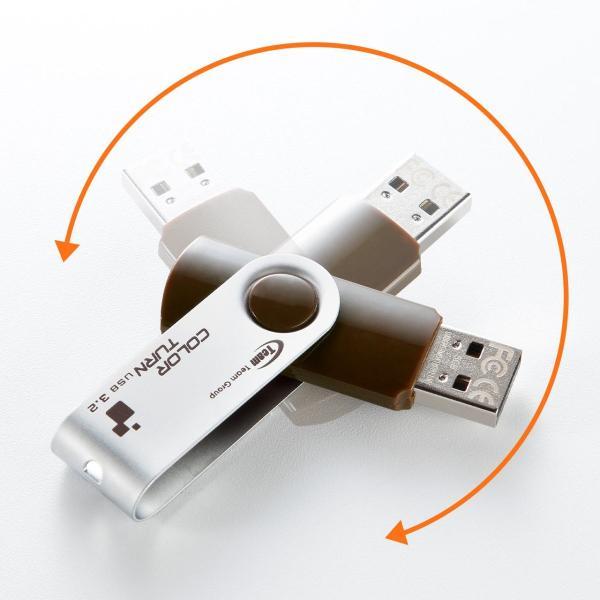 USBメモリ 16GB スイングタイプ USB3.0対応USBメモリー 16G(即納) sanwadirect 02