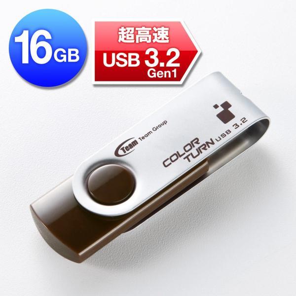 USBメモリ 16GB スイングタイプ USB3.0対応USBメモリー 16G(即納) sanwadirect 07