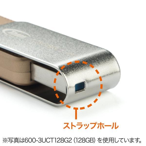 USBメモリ 32GB USBメモリー USB3.0(即納) sanwadirect 04