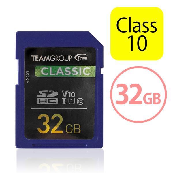SDカード 32GB SDHCカード Class10(即納)|sanwadirect