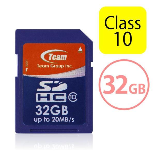 SDカード 32GB SDHCカード Class10(即納)|sanwadirect|08