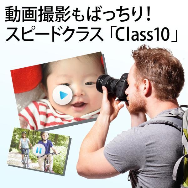 SDカード 4GB SDHCカード Class10|sanwadirect|02
