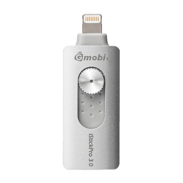 iPhone USBメモリ iPad 128GB Lightning MFi認証 バックアップ データ転送 iStickPro|sanwadirect|14