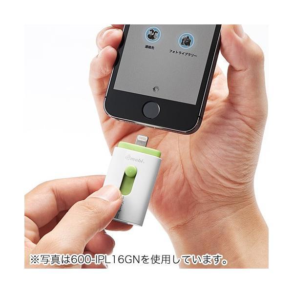 iPhone iPad USBメモリ 32GB Gmobi iStick|sanwadirect|09