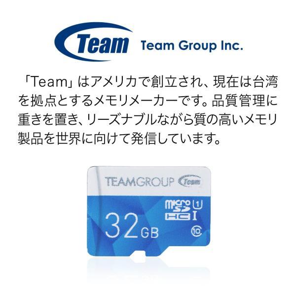 microSDカード マイクロSD 32GB Class10 UHS-I(即納) sanwadirect 03