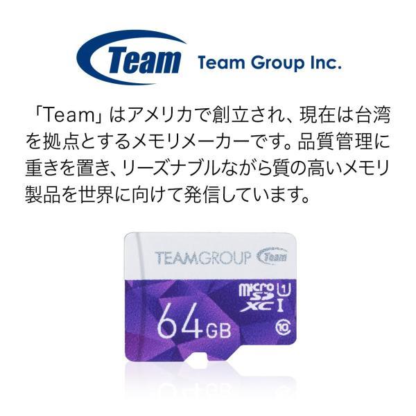 microSDカード マイクロSD 64GB Class10 UHS-I|sanwadirect|03
