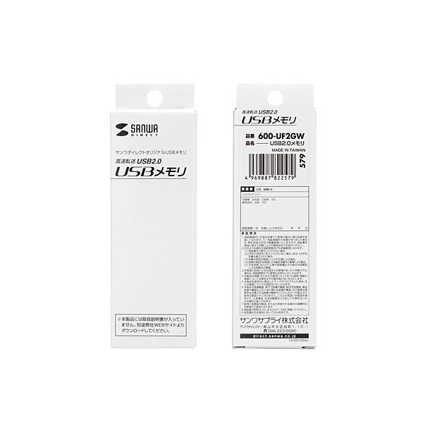 USBメモリ 2GB シンプルタイプ(即納)|sanwadirect|08