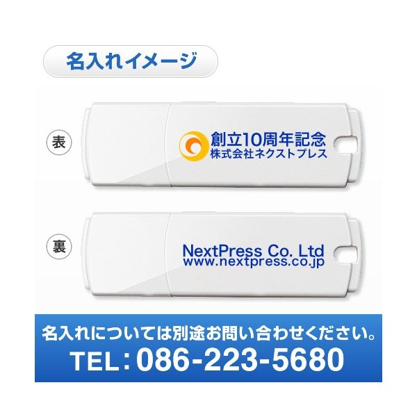 USBメモリ 4GB シンプルタイプ|sanwadirect|07