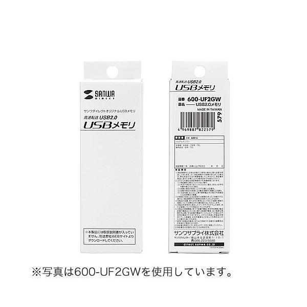 USBメモリ 4GB シンプルタイプ|sanwadirect|08