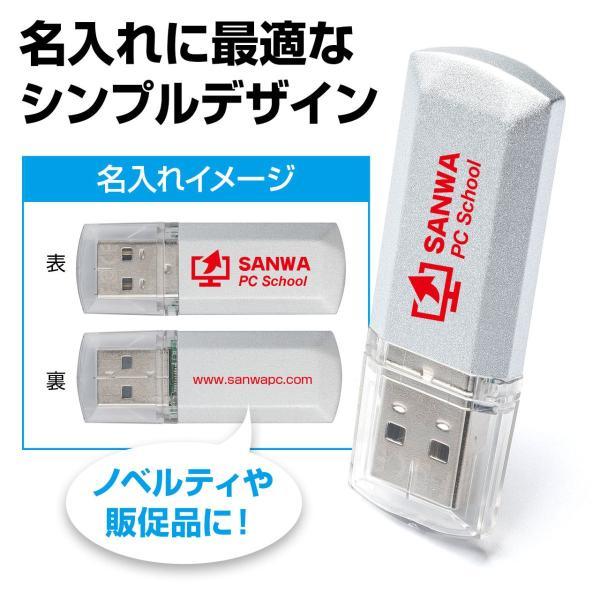 USBメモリ 4GB USBメモリー(即納)|sanwadirect|02