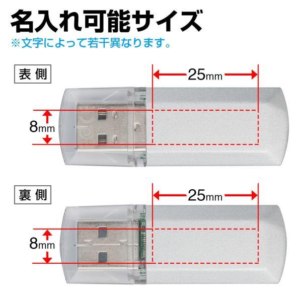 USBメモリ 4GB USBメモリー(即納)|sanwadirect|03
