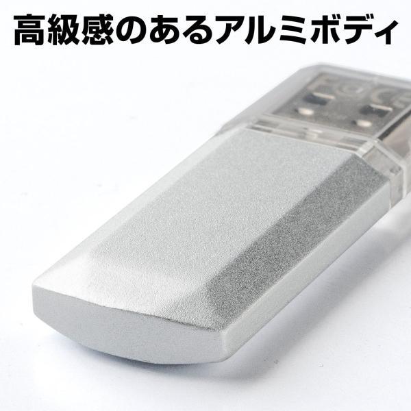 USBメモリ 8GB USBメモリー|sanwadirect|04