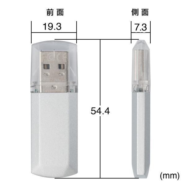 USBメモリ 8GB USBメモリー|sanwadirect|05