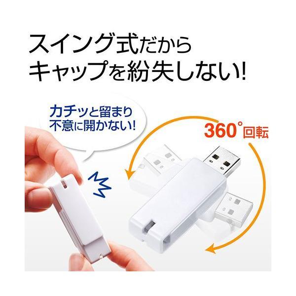 USBメモリ 16GB 紛失防止 ストラップ付き キャップレス ホワイト(即納) sanwadirect 02