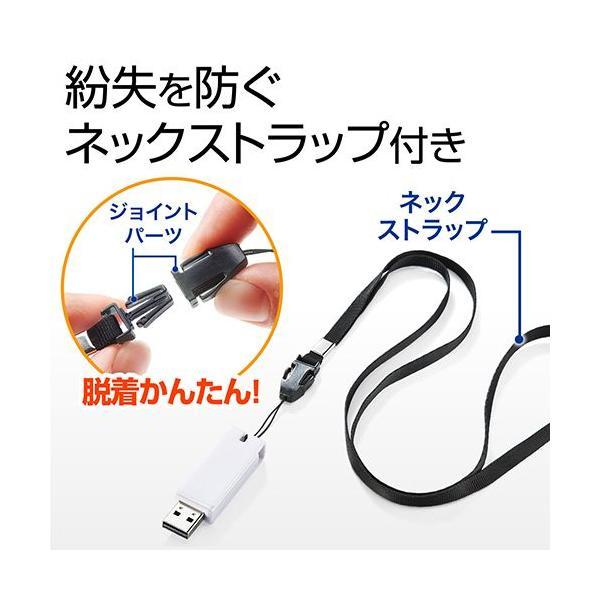 USBメモリ 16GB 紛失防止 ストラップ付き キャップレス ホワイト(即納) sanwadirect 04