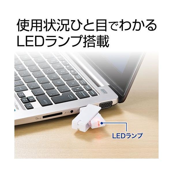 USBメモリ 2GB 紛失防止 ストラップ付き キャップレス ホワイト|sanwadirect|03