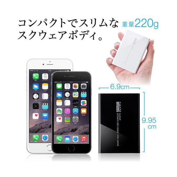 USB充電器 6ポート スマホ iPhone 急速充電 AC接続 スマホアクセサリー(即納)|sanwadirect|05