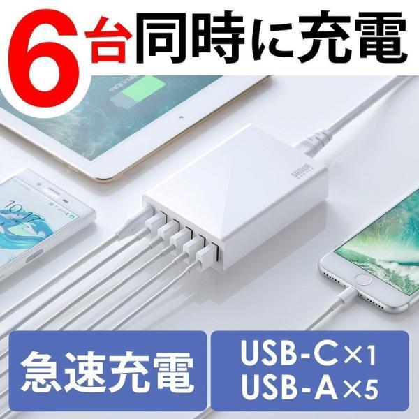 USB充電器 6ポート スマホ 充電器 ACアダプター Type-Cポート 急速充電 iPhone iPad コンセント(即納)|sanwadirect