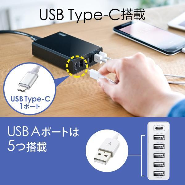 USB充電器 6ポート スマホ 充電器 ACアダプター Type-Cポート 急速充電 iPhone iPad コンセント(即納)|sanwadirect|02