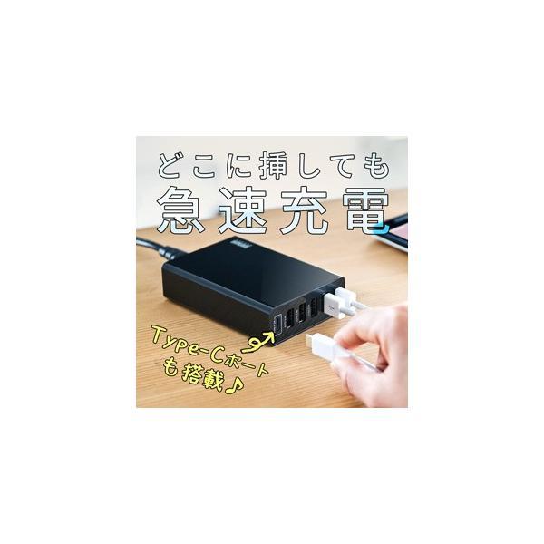 USB充電器 6ポート スマホ 充電器 ACアダプター Type-Cポート 急速充電 iPhone iPad コンセント(即納)|sanwadirect|17