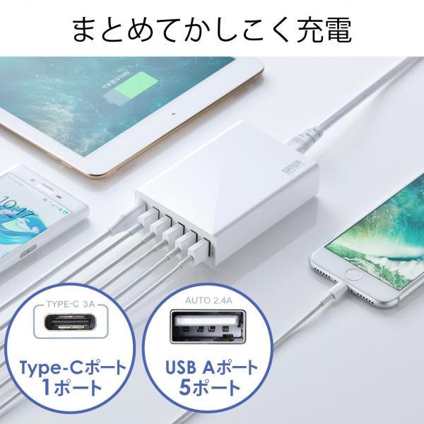 USB充電器 6ポート スマホ 充電器 ACアダプター Type-Cポート 急速充電 iPhone iPad コンセント(即納)|sanwadirect|05
