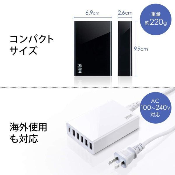 USB充電器 6ポート スマホ 充電器 ACアダプター Type-Cポート 急速充電 iPhone iPad コンセント(即納)|sanwadirect|08