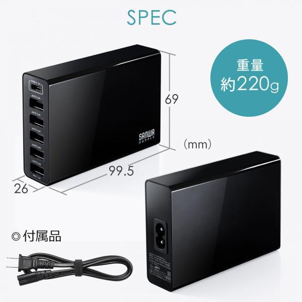 USB充電器 6ポート スマホ 充電器 ACアダプター Type-Cポート 急速充電 iPhone iPad コンセント(即納)|sanwadirect|09