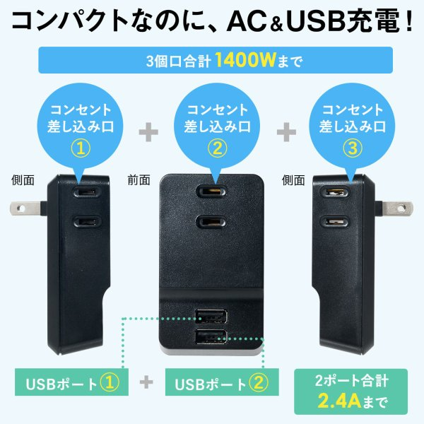 USB 充電器 コンセント スマホ iPhone 急速充電 2ポート(即納)|sanwadirect|02