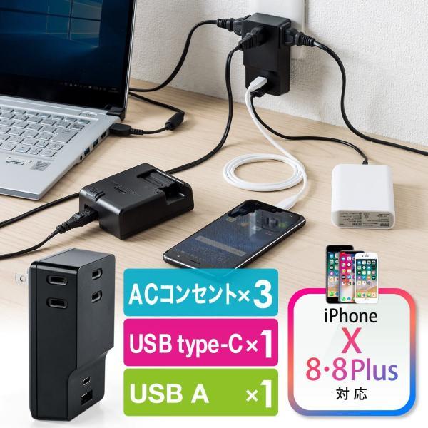 USB 充電器 コンセント スマホ iPhone 急速充電 Type-C(即納)|sanwadirect|19