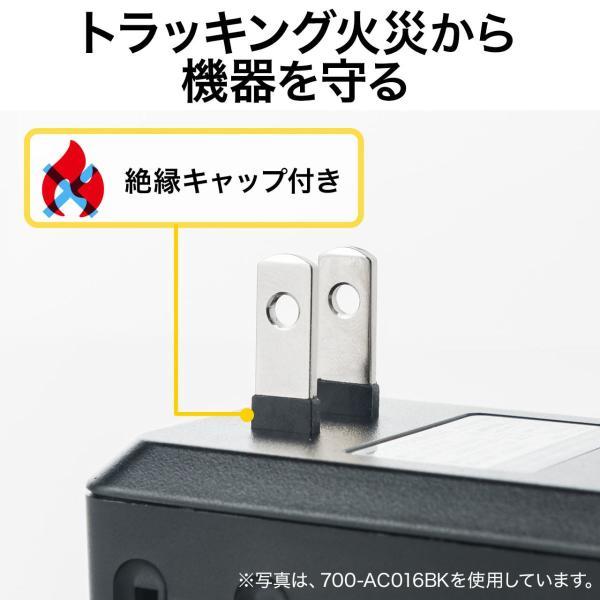 USB 充電器 コンセント スマホ iPhone 急速充電 Type-C(即納)|sanwadirect|07
