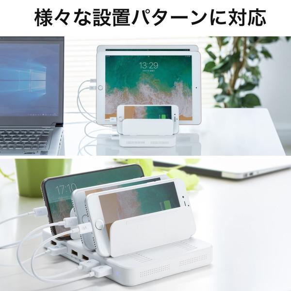 iPhone 充電スタンド スマホ 充電器 タブレット 6A 36W(即納) sanwadirect 02