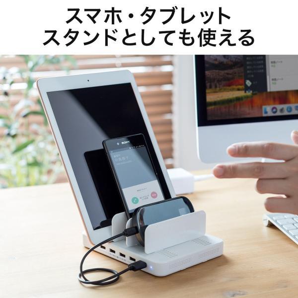 iPhone 充電スタンド スマホ 充電器 タブレット 6A 36W(即納) sanwadirect 03