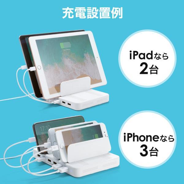 iPhone 充電スタンド スマホ 充電器 タブレット 6A 36W(即納) sanwadirect 04
