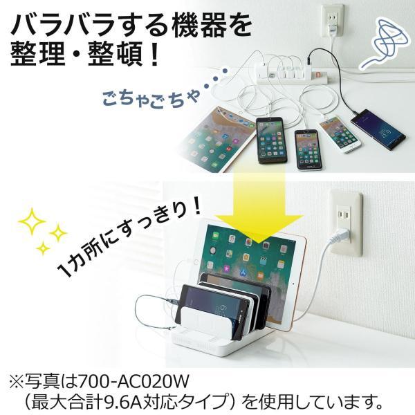 iPhone 充電スタンド スマホ 充電器 タブレット 6A 36W(即納) sanwadirect 05