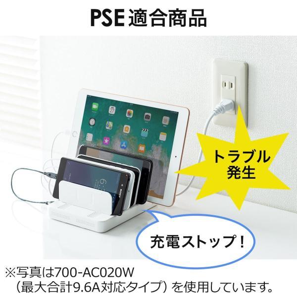 iPhone 充電スタンド スマホ 充電器 タブレット 6A 36W(即納) sanwadirect 06