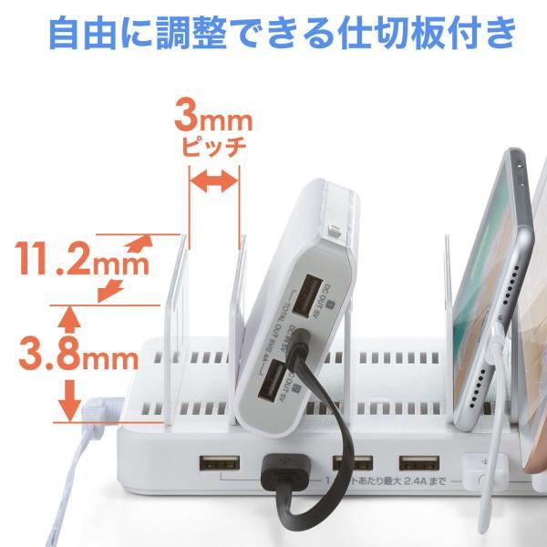 iPhone 充電スタンド スマホ 充電器 タブレット 6A 36W(即納) sanwadirect 07