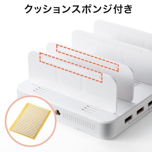 iPhone 充電スタンド スマホ 充電器 タブレット 6A 36W(即納) sanwadirect 08