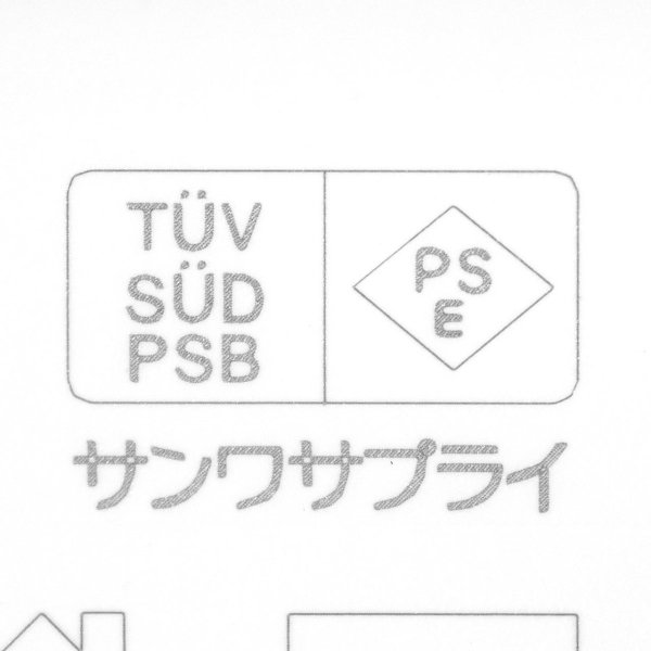 USB充電器 1ポート 2A コンパクト PSE取得 iPhone/Xperia充電対応(即納)|sanwadirect|14