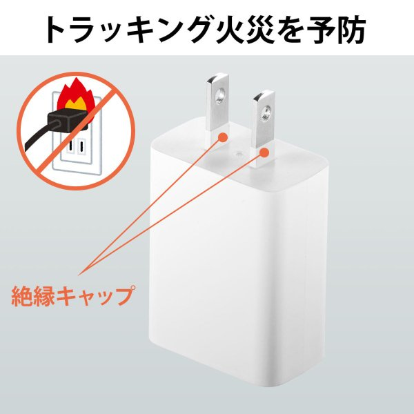 USB充電器 1ポート 2A コンパクト PSE取得 iPhone/Xperia充電対応(即納)|sanwadirect|07
