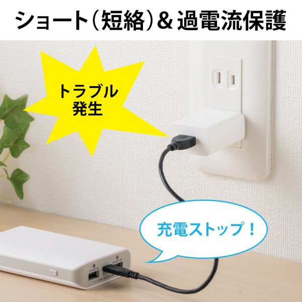 USB充電器 1ポート 2A コンパクト PSE取得 iPhone/Xperia充電対応(即納)|sanwadirect|09