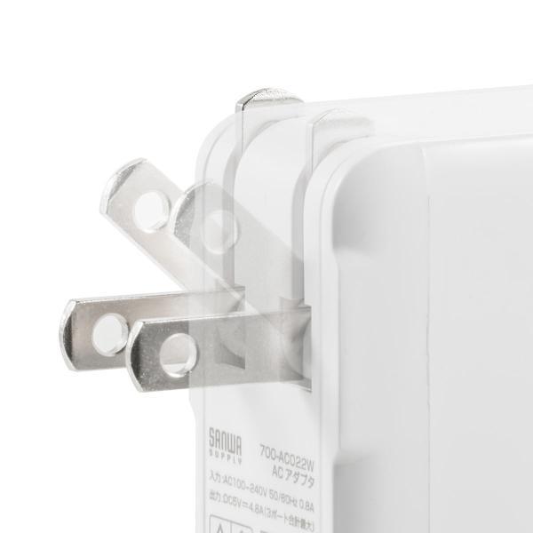 USB充電器 3ポート ACアダプター スマホ 充電 合計4.8A 出張 旅行 コンパクト(即納)|sanwadirect|15
