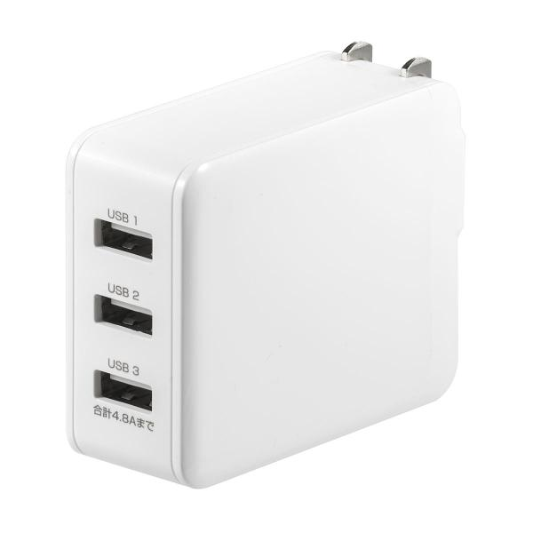 USB充電器 3ポート ACアダプター スマホ 充電 合計4.8A 出張 旅行 コンパクト(即納)|sanwadirect|20