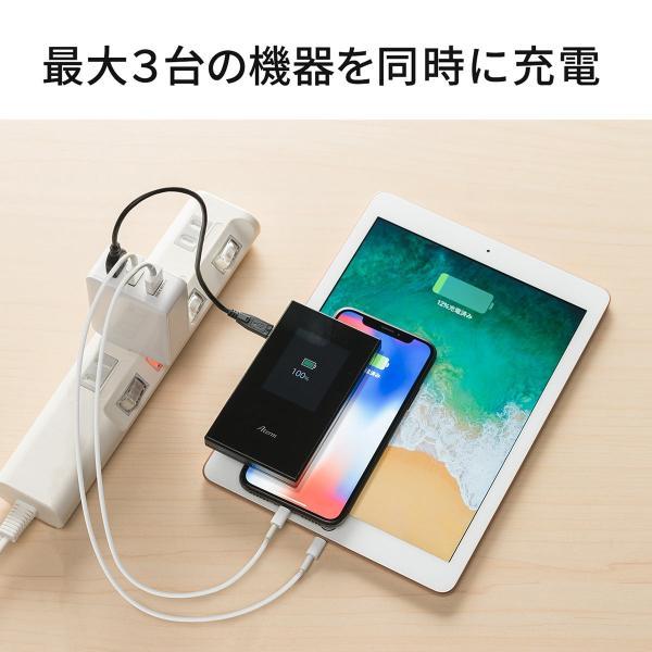 USB充電器 3ポート ACアダプター スマホ 充電 合計4.8A 出張 旅行 コンパクト(即納)|sanwadirect|03