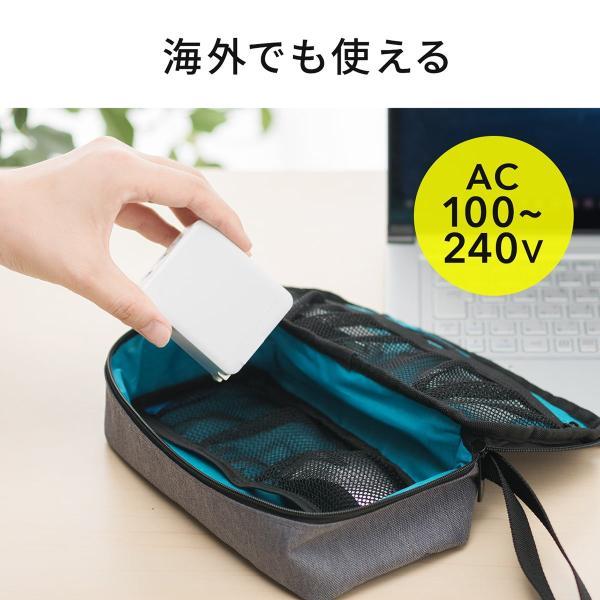 USB充電器 3ポート ACアダプター スマホ 充電 合計4.8A 出張 旅行 コンパクト(即納)|sanwadirect|08